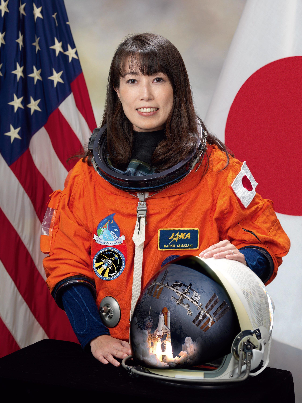 Naoko Yamazaki, astronaute de l'agence d'exploration aérospatiale japonaise