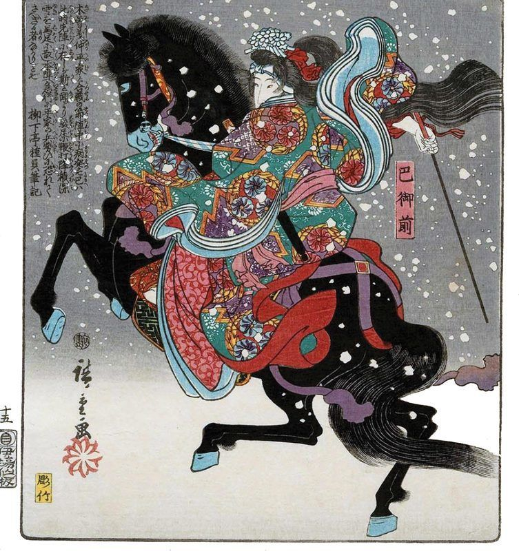 La Femme samouraï Tomoe Gozen