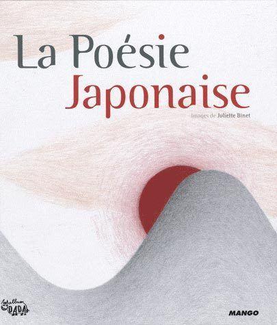Les albums DADA sur les poésies du monde.