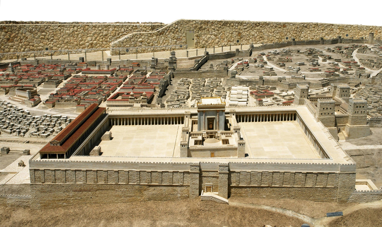 Le second Temple agrandi par Hérode