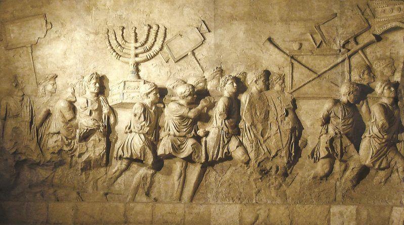 La destruction du second Temple