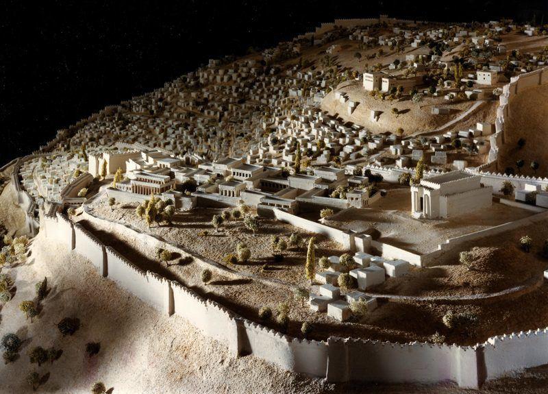 Jérusalem à l'époque du premier Temple (Xᵉ-VIIIᵉ siècles avant J.-C.)
